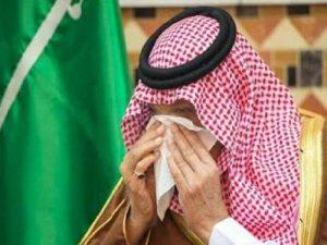 Warning Raja Salman ke Trump Soal Palestina