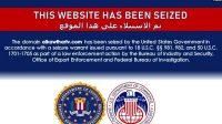 Puluhan Situs Kantor Berita Iran Tampilkan Pesan 'Dirampas oleh AS'